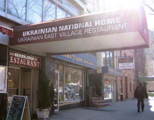 ukrainianeastvillage.com