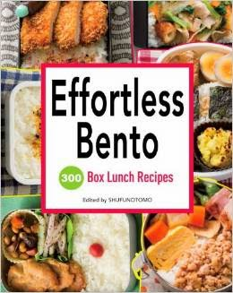 effortlessbento