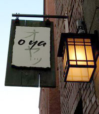 o-ya-boston-sign.jpg